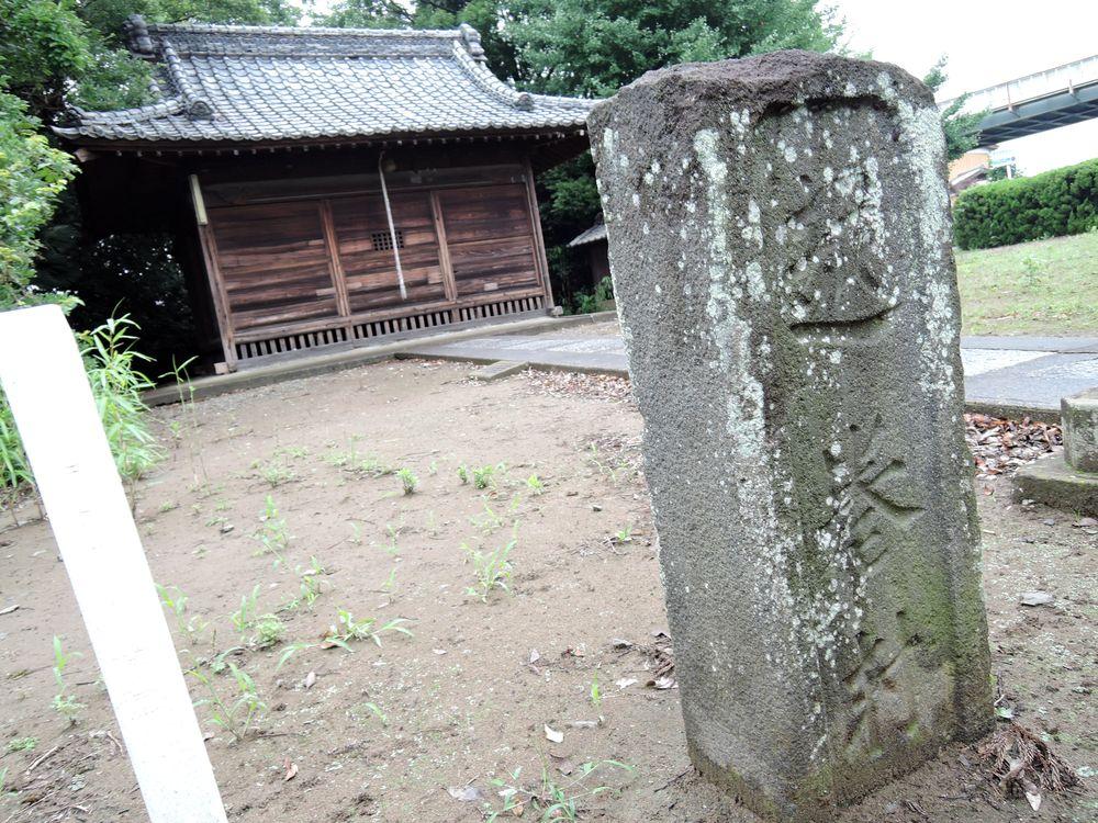 丸の内稲荷神社|越谷市新川町一丁目