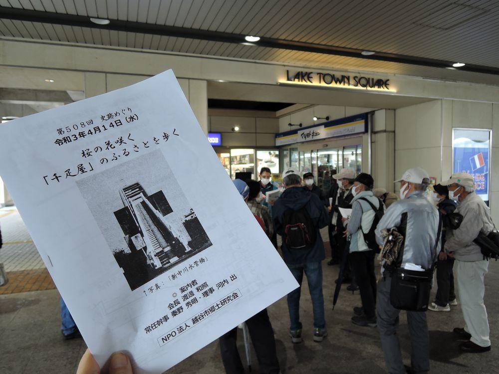越谷レイクタウン駅から吉川駅にかけて中川周辺の史跡を巡った。