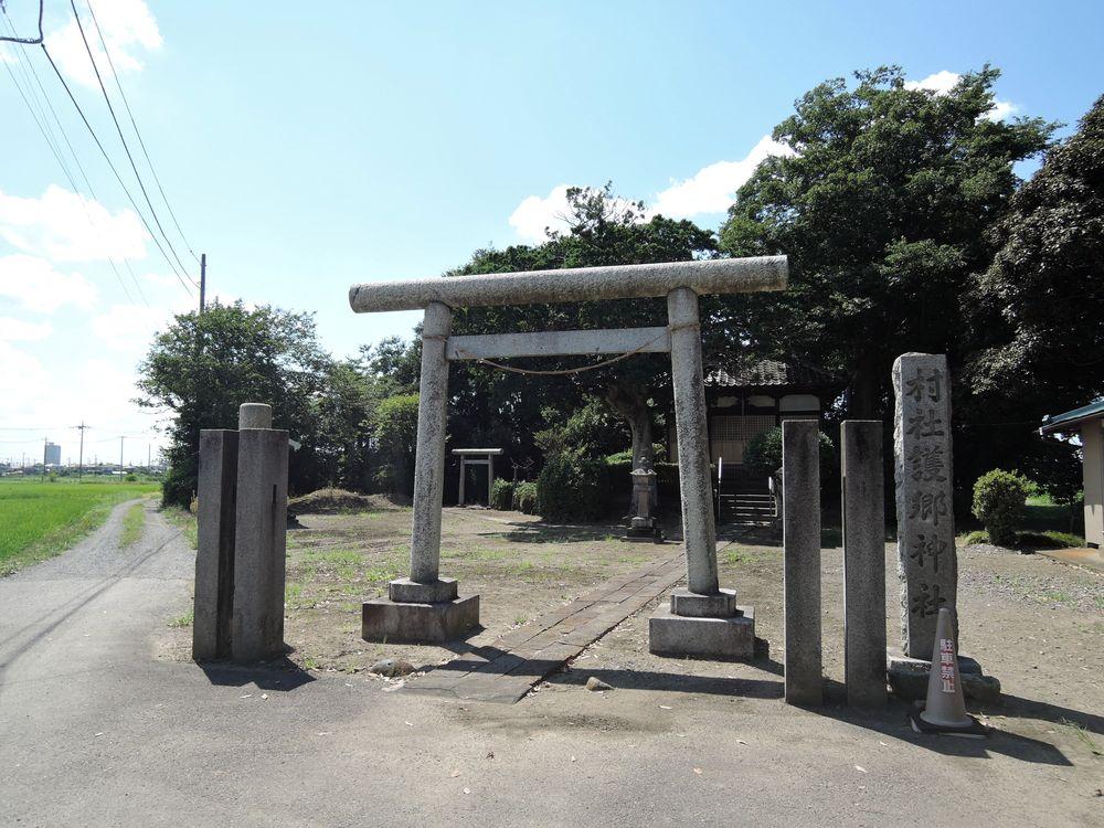 護郷神社|越谷市増林